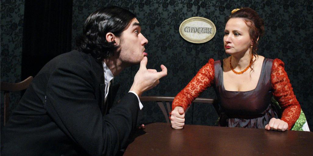 Pytačky — Divadlo Alexandra Duchnoviča (z archívu Divadla Alexandra Duchnoviča)